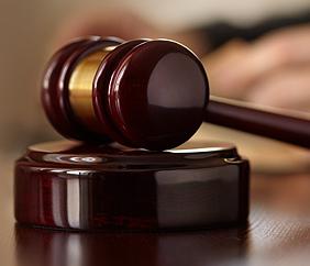 ספוט חוק ומשפט